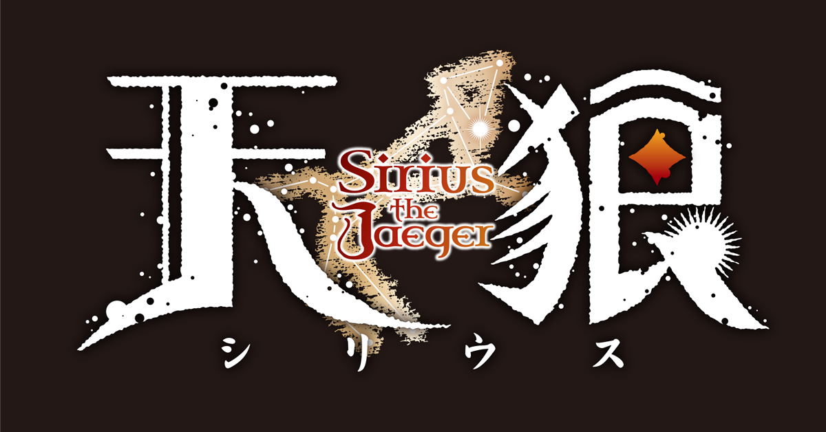 anime expo 2018 to host sirius the jaeger u s  premiere