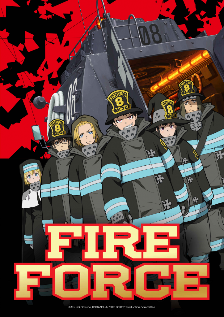 Funimation Presents Fire Force World Premiere with Creator